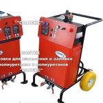 оборудование для напыления и заливки пенополиуретана ППУ