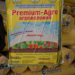 Продам Агроволокно (агроткань,  суф,  агрин,  плантекс,  спанбонд) Херсон