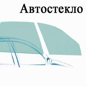 Лобовое стекло Волга 2410 Заднее Боковое Ветровое стекло