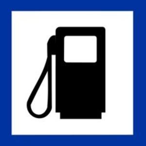 Продам бензин 92 Херсон 17, 00грн