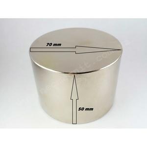 Неодимовый магнит - шайба D70-H50