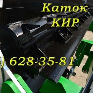 Гидрофицированный каток мульчер КИР 6 с колесами