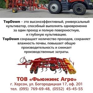 Услуги глубокорыхлителя TopDown 500 с трактором спарка Case и сеялкой