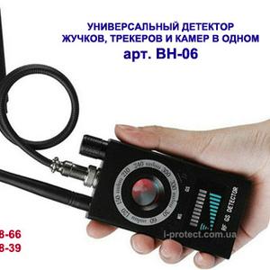 Поиск прослушки и скрытых камер в одном устройстве