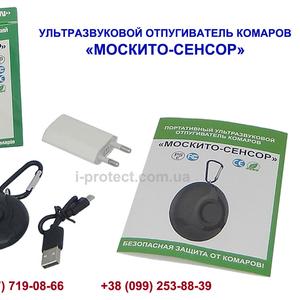 Отпугиватель комаров Москито сенсор купить надежное и мобильное средство от насекомых