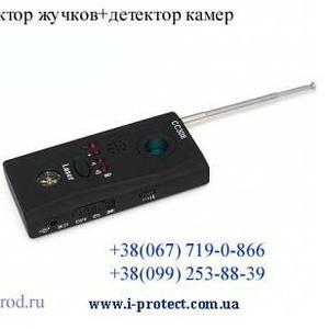Универсальный детектор с высокой дальностью обнаружения