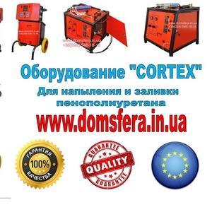 Оборудование для напыления и заливки пенополиуретана ППУ от производит