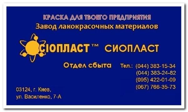 ЭП-0010 ШПАТЛЕВКА ЭП-0010-ЭП0010 ГОСТ ШПАТЛЕВКОЙ ЭП 0010 ШПАТЛЕВКИ ЭП0