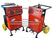 Пенополиуретан оборудование для напыления и литья пенополиуретана ППУ