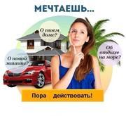 Дополнительный доход для желающих